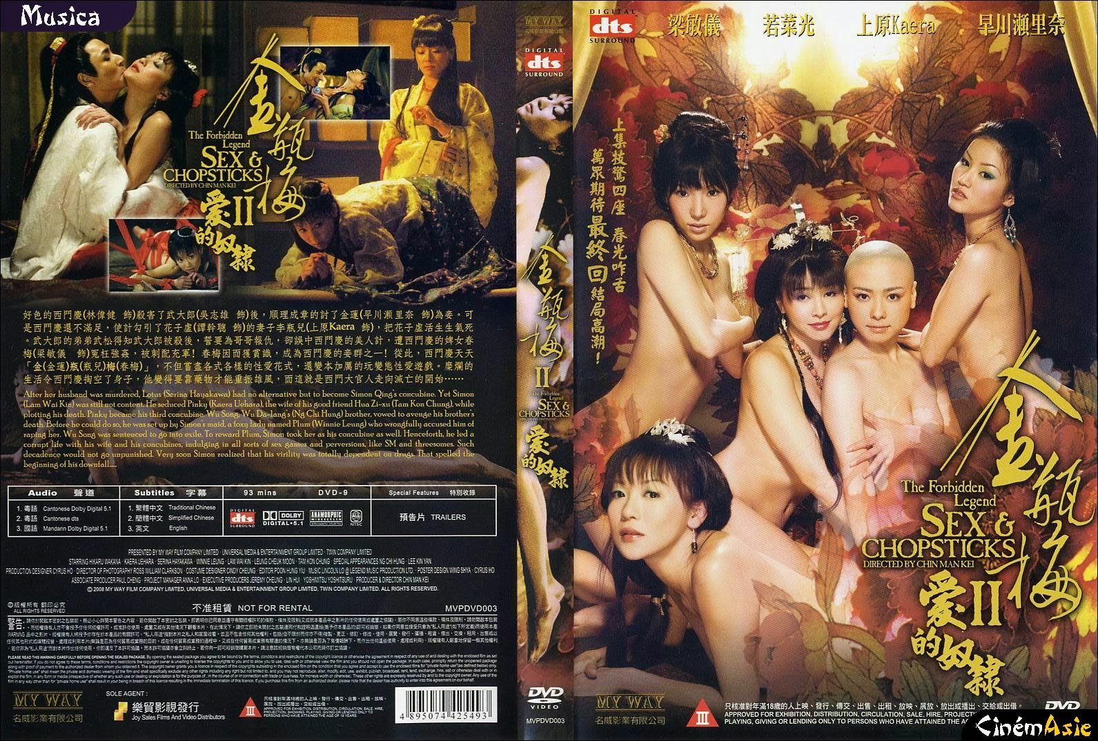 Forbidden dark porn erotic pics